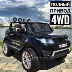 Электромобиль Happer Р555ОС 2х местный черный